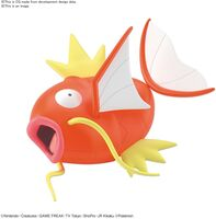Bandai Hobby - Bandai Hobby - Pokemon - 01 Magikarp, Bandai Spirits Pokemon Model Big