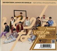 Seventeen - Hitoro Ja Nai (Version C) (Phob) (Phot) [Digipak]
