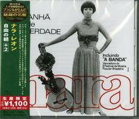 Nara Leao - Manha De Liberdade (Japanese Reissue) (Brazil's Treasured Masterpieces 1950s - 2000s)