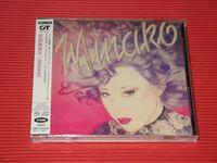 Minako Yoshida - Minako (Hybr) [Remastered] (Jpn)