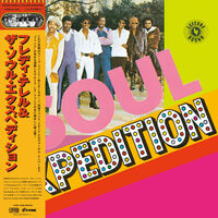 Freddie Terrell / Soul Expedition - Freddie Terrell & The Soul Expedition