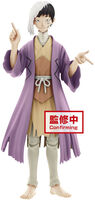 Banpresto - BanPresto - Dr.Stone of Stone World Gen Asagiri Figure