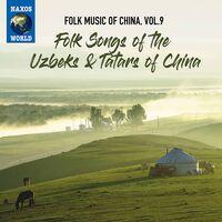 Folk Music Of China 9 / Various - Folk Music of China 9