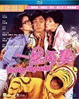 Happy Bigamist - Happy Bigamist (1987) (2020 Remaster)