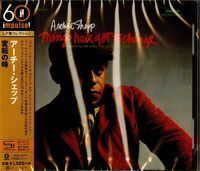 Archie Shepp - Things Have Got To Change (SHM-CD)