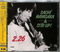 Sachi Hayasaka  & Stir Up! - 2.26 [Limited Edition] [Remastered] (Jpn)