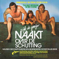 Ruud Bos (Colv) (Ltd) (Ogv) (Wht) (Iex) - Naakt Over De Schutting / O.S.T. [Colored Vinyl] [Limited Edition]