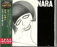 Nara Leao - Nara (Japanese Reissue) (Brazil's Treasured Masterpieces 1950s - 2000s)