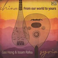 Gao Hong - From Our World To Yours