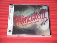 Minako Yoshida - Minako 2 (Hybr) [Remastered] (Jpn)