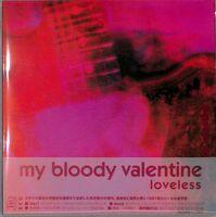 My Bloody Valentine - Loveless (Jpn)