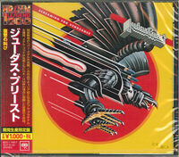 Judas Priest - Screaming For Vengeance [Limited Edition] [Reissue] (Jpn)