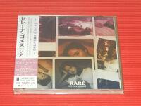 Selena Gomez - Rare (Regular Japanese Edition) (incl. 5 Bonus Tracks)