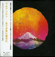Khruangbin - Everything Smiles At You (Japan-Only)