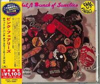 Pink Fairies - What A Bunch Of Sweeties (Bonus Track) [Reissue]