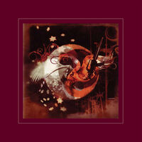 Bruce Cockburn - Charity Of Night [Indie Exclusive] [Colored Vinyl] [180 Gram] [Indie Exclusive]