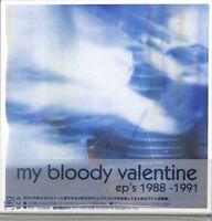 My Bloody Valentine - Ep's 1988-1991 & Rare Tracks (Jpn)
