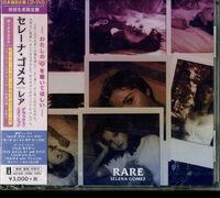 Selena Gomez - Rare (Bonus Dvd) (Bonus Tracks) [Limited Edition] (Jpn)