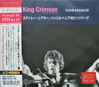 King Crimson - 1974-04-29 Stanley Theatre Pittsburgh Pa (Jpn)
