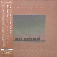 Khruangbin - Con Todo El Mundo (Bonus Track) (Jpn)