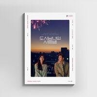 Lovestruck In The City / O.S.T. (Asia) - Lovestruck in the City (Original Soundtrack)