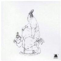 Rare Earth - Ma (Red Translucent Vinyl)