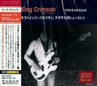 King Crimson - 1974-06-05 Hofheinz Pavillion Houston Tx (Jpn)