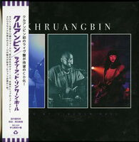 Khruangbin - Live At Lincoln Hall (Japan-Only)