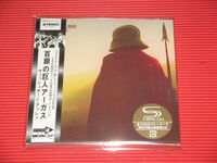 Wishbone Ash - Argus [Deluxe] (Jmlp) (Shm) (Jpn)
