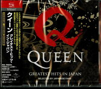 Queen - Best 12 (Jpn)