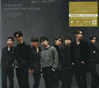 Pentagon - Universe: The History (Version B) (CD + DVD)