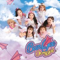 Oh My Girl - Fall In Love [Reissue] (Asia)