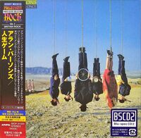 Alan Parsons - Try Anything Once (Jmlp) (Blus) [Remastered] (Jpn)