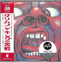 King Crimson - In The Court Of The Crimson King (MQA-CD) (Paper Sleeve)