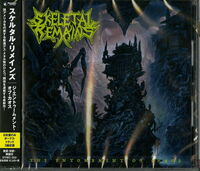 Skeletal Remains - Entombment Of Chaos (Bonus Track) (Jpn)
