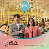 Alice / OST Phob Phot Asia - Alice (SBS Korean TV Soundtrack) (incl. 52pg Photobook + The ProphetsPhotocard)
