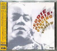 Eddie Harris - Dancing By A Rainbow [Limited Edition] [Remastered] (Jpn)
