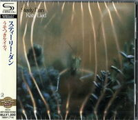 Steely Dan - Katy Lied (SHM-CD)
