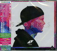 Avicii - Stories: Japan Tour Edition (Jpn)