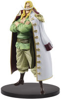 Banpresto - BanPresto - One Piece The Grandline Men Wanokuni vol.9 DXF Figure