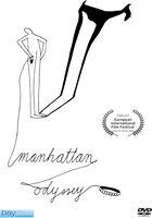 Manhattan Odyssey - Manhattan Odyssey