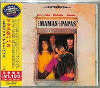 Mamas & The Papas - Mamas & The Papas [Reissue] (Jpn)