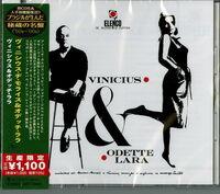 De Moraes, Vinicius / Odett - Vinicius & Odette Lara (Japanese Reissue) (Brazil's Treasured Masterpieces 1950s - 2000s)