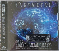 BABYMETAL - Legend: Metal Galaxy (Day 2) (Jpn)