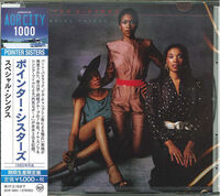 Pointer Sisters - Special Thing (Jpn)