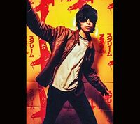 Primal Scream - Maximum Rock N Roll: The Singles [Limited Edition] [Deluxe] (Jpn)