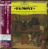 Beethoven / Herbert Karajan Von - Beethoven: Egmont Etc (Rmst) (Dsd) (Shm) (Jpn)