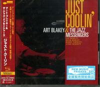 Art Blakey & The Jazz Messengers - Just Coolin (Shm) (Jpn)