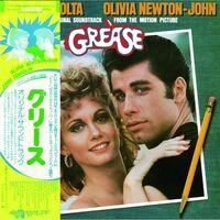 Grease / OST Dlx Jmlp Shm Jpn - Grease / O.S.T. [Deluxe] (Jmlp) (Shm) (Jpn)