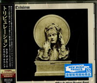 Tribulation - Where The Gloom Becomes Sound (Bonus Track) [Import]